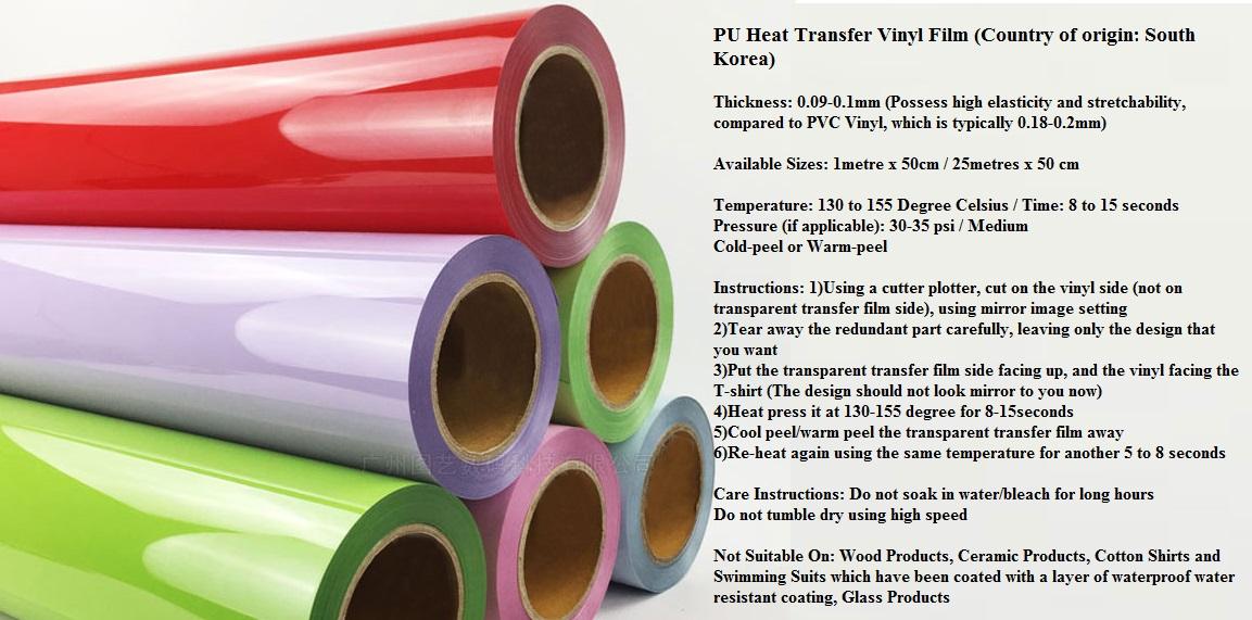 PU Heat Transfer Vinyl HTV (South Korea) Instant Wholesale Cheap Price
